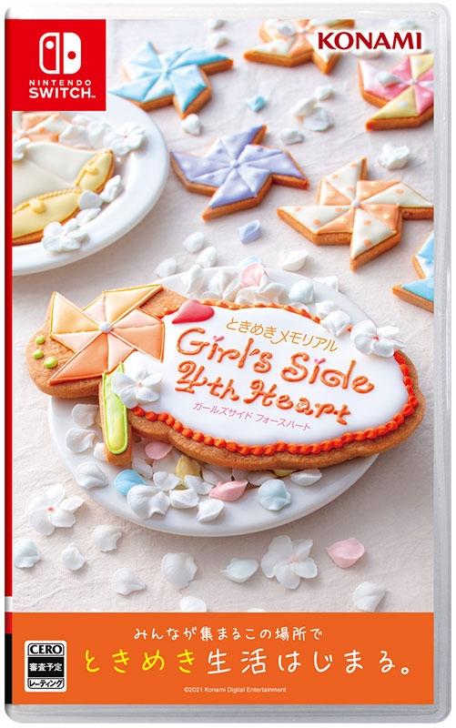 ときめきメモリアル Girl's Side 4th Heart 通常版≪オリジナル特典付き≫