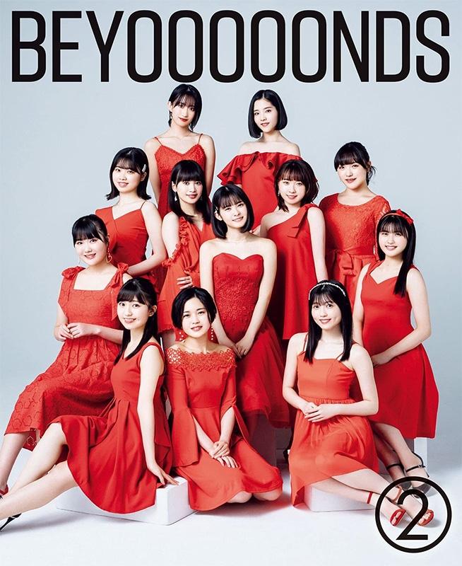BEYOOOOONDS オフィシャルブック『BEYOOOOONDS 2』