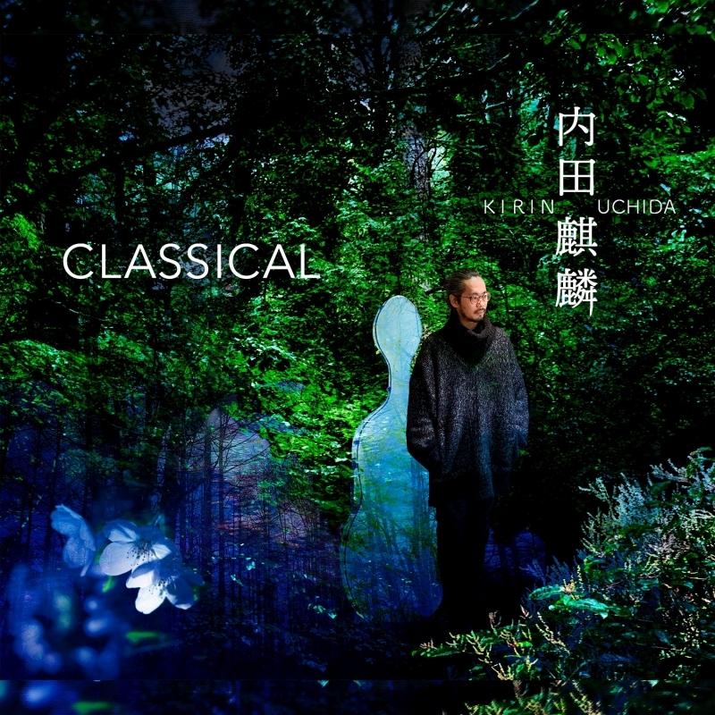 Classical(2CD)