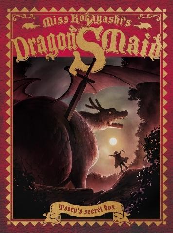 【豪華版Blu-ray】小林さんちのメイドラゴンS(1)トールの秘密の箱