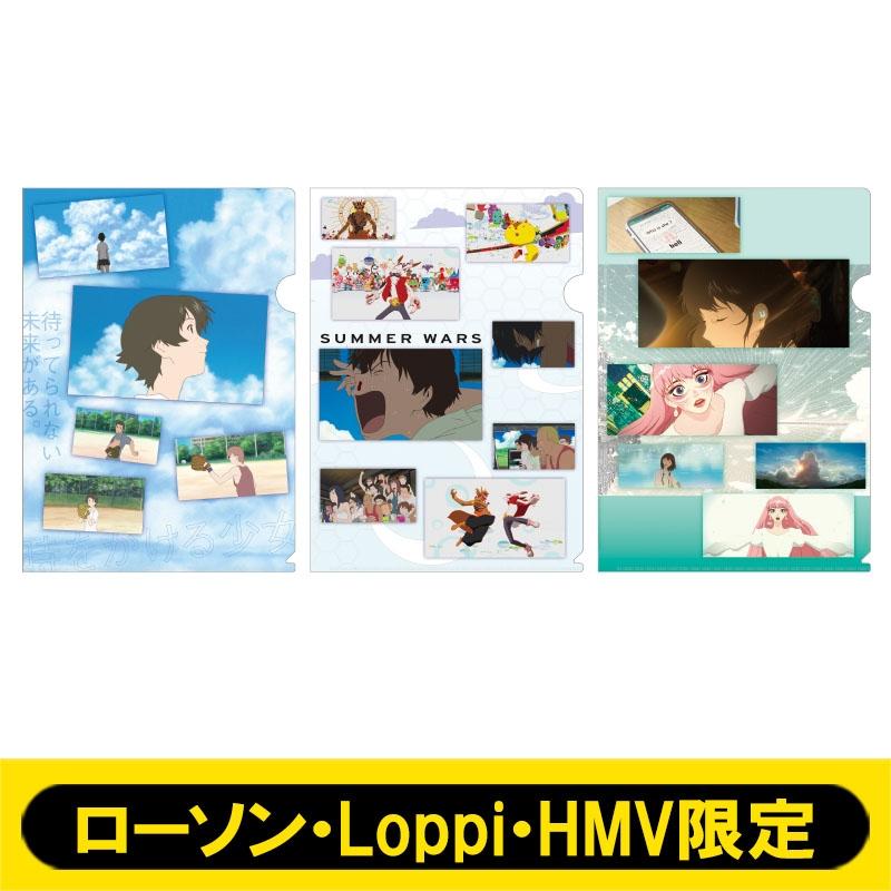 スタジオ地図 A4クリアファイル3枚セット【ローソン・Loppi・HMV限定】※事前決済