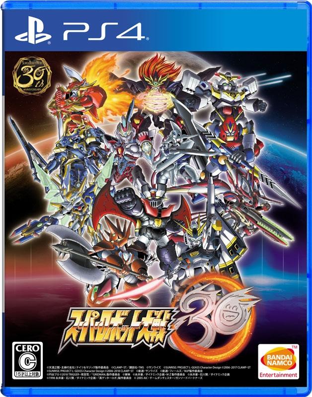 【PS4】スーパーロボット大戦30