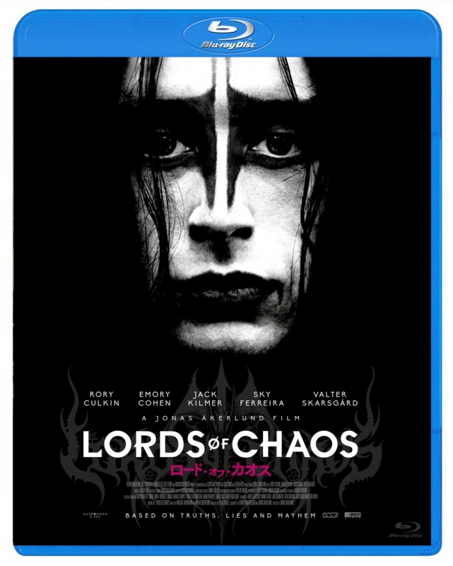 LORDS OF CHAOS ロード・オブ・カオス【Blu-ray】
