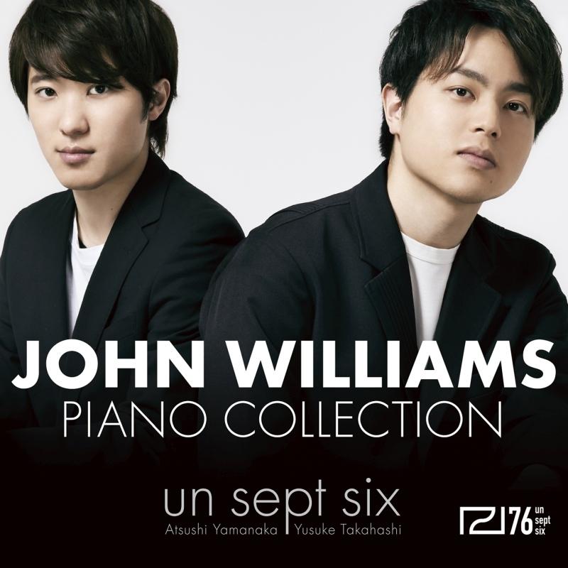 『ジョン・ウィリアムズ ピアノ・コレクション』 アン・セット・シス