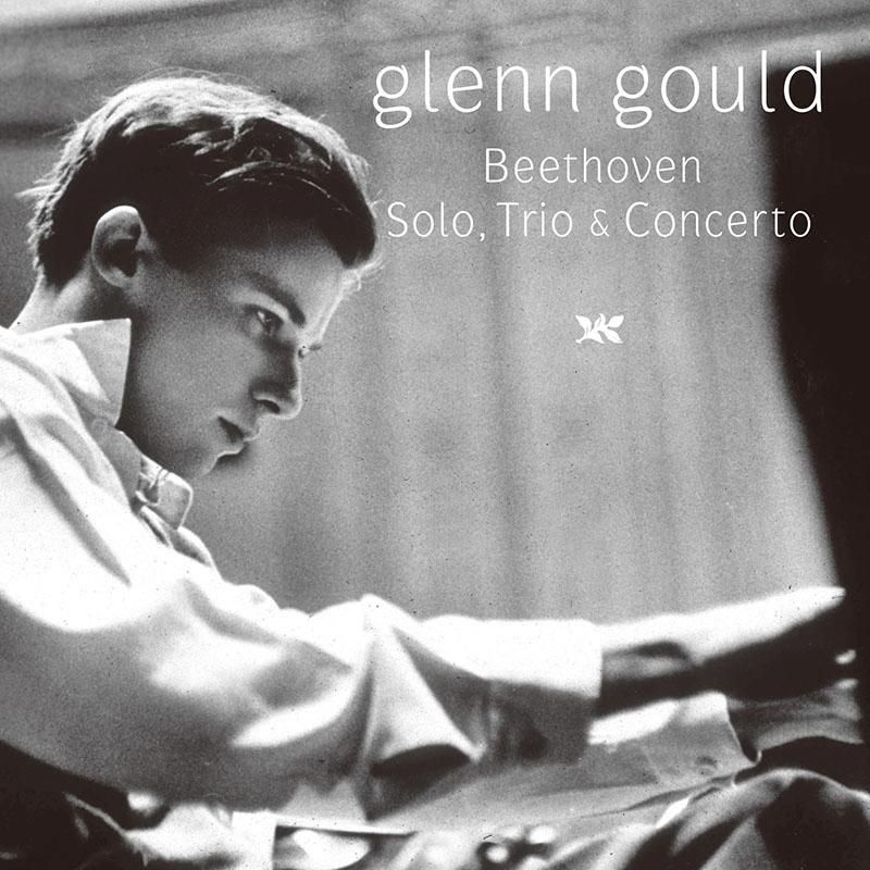 グレン・グールド 若き日の記録 第4集〜ベートーヴェン:独奏、重奏そして協奏