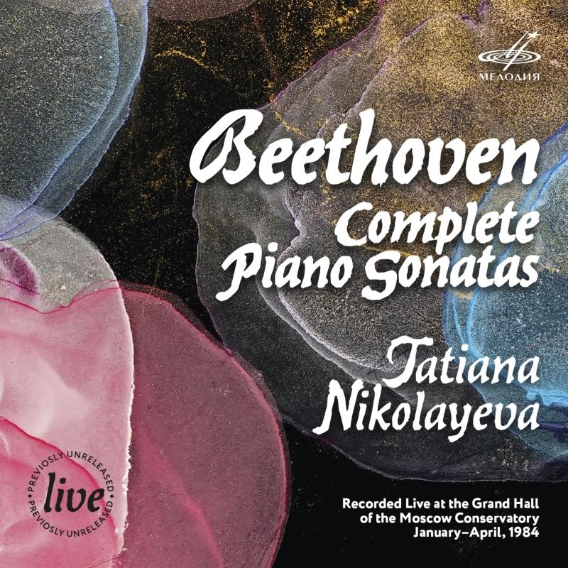ピアノ・ソナタ全集 タチアーナ・ニコラーエワ(9CD)