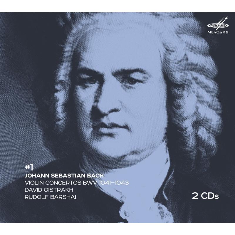 バッハ:ヴァイオリン協奏曲第1番、第2番、モーツァルト:ヴァイオリン協奏曲第1番、第5番、他 ダヴィド・オイストラフ、バルシャイ、コンドラシン、他(2CD)