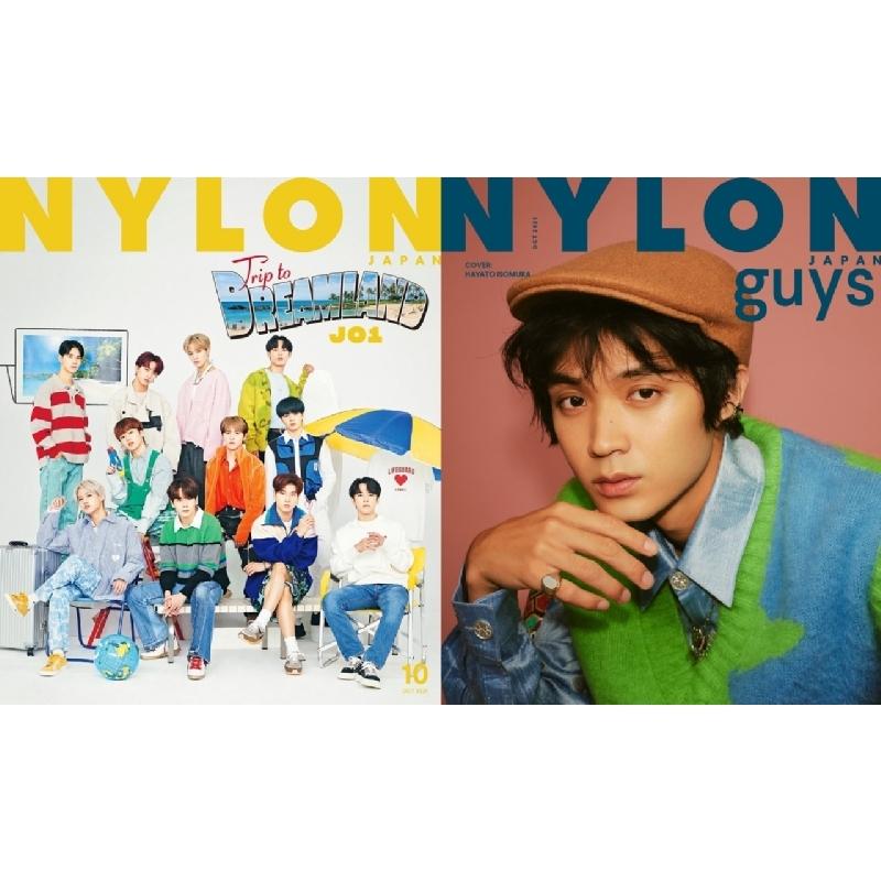 NYLON JAPAN (ナイロンジャパン)2021年 10月号 【表紙:JO1/guys表紙:磯村勇斗】