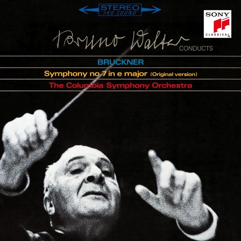 交響曲第7番 ブルーノ・ワルター&コロンビア交響楽団
