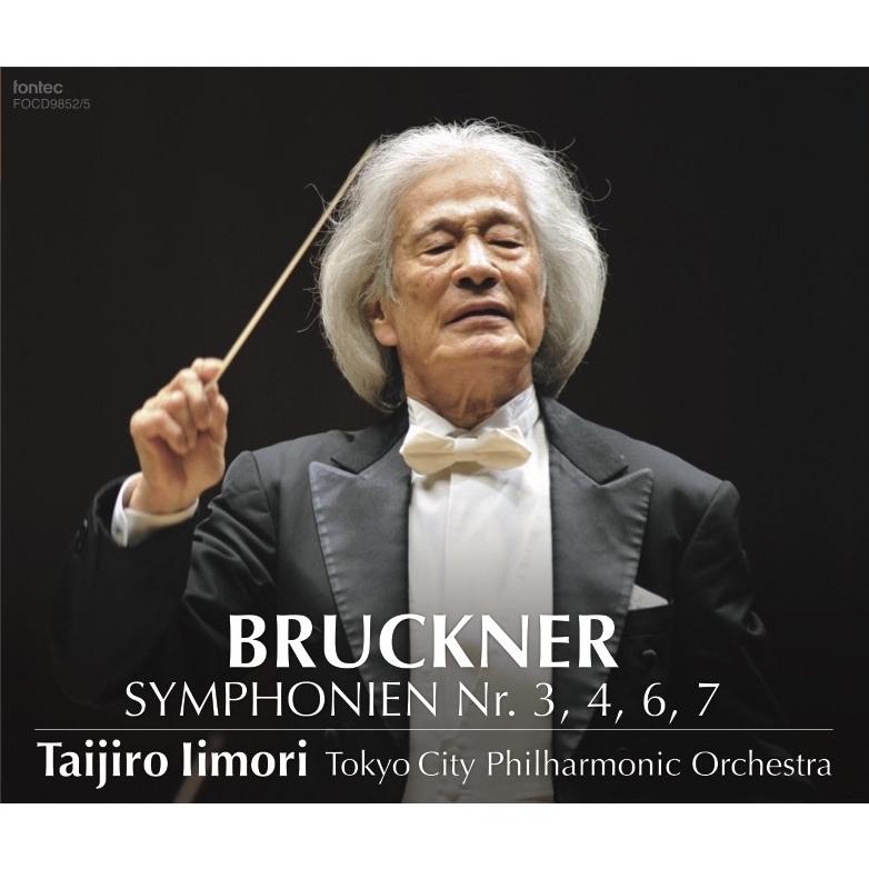 交響曲第3番、第4番、第6番、第7番 飯守泰次郎&東京シティ・フィル(4CD)