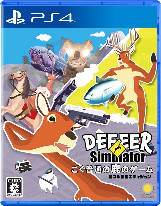 【PS4】ごく普通の鹿のゲーム DEEEER Simulator 鹿フル装備エディション