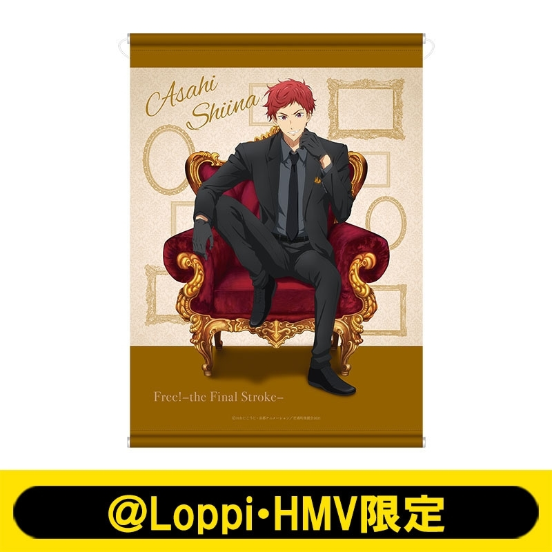A2タペストリー(椅子/椎名旭)【Loppi・HMV限定】※事前決済
