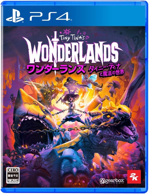 【PS4】ワンダーランズ 〜タイニー・ティナと魔法の世界
