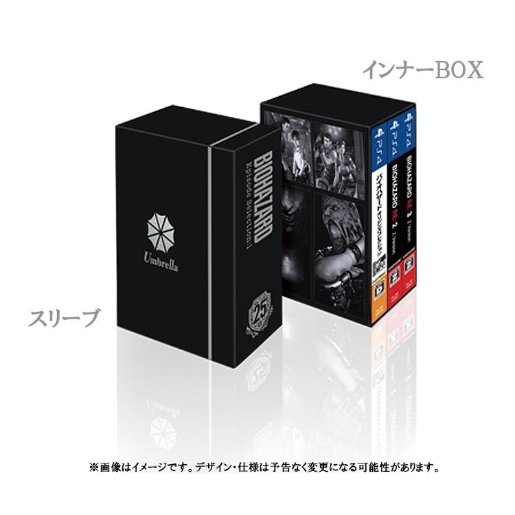 バイオハザード 25th エピソードセレクション Vol.1