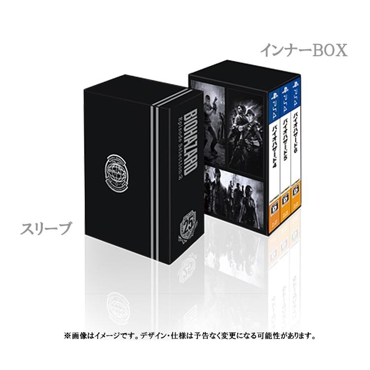 バイオハザード 25th エピソードセレクション Vol.2