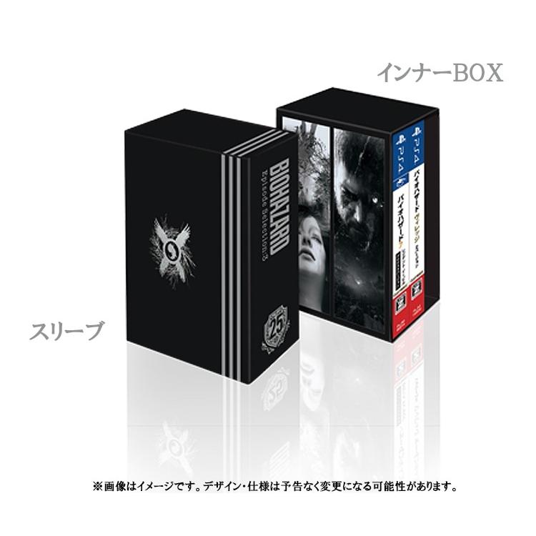 バイオハザード 25th エピソードセレクション Vol.3