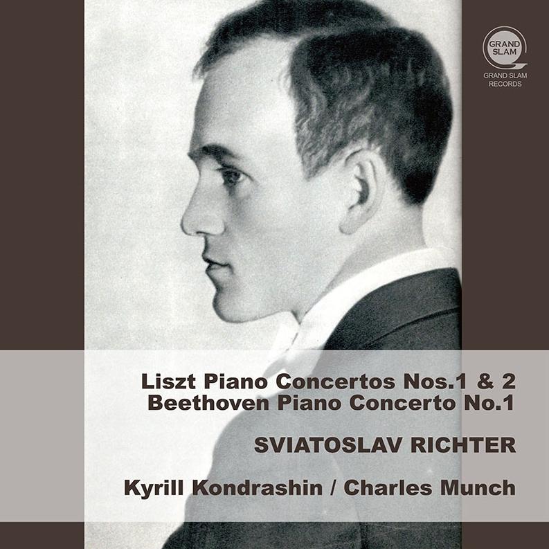 リスト:ピアノ協奏曲第1番、第2番、ベートーヴェン:協奏曲第1番 スヴィヤトスラフ・リヒテル、コンドラシン&ロンドン響、ミュンシュ&ボストン響(平林直哉復刻)