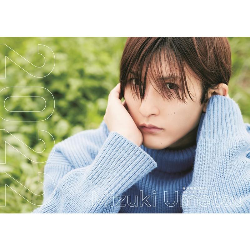 梅津瑞樹2022カレンダーブック(DVD付)