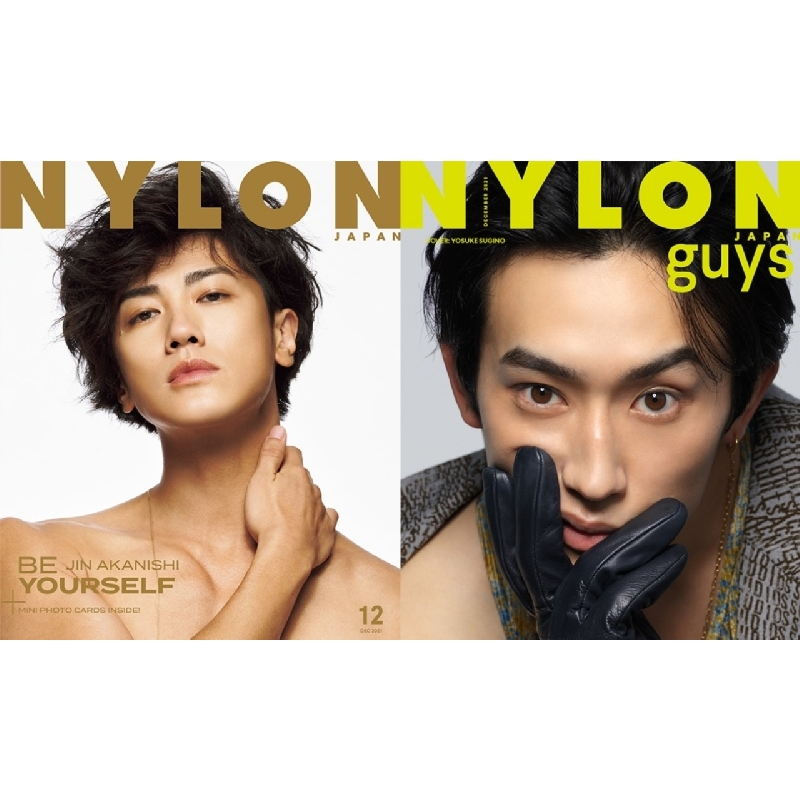 NYLON JAPAN (ナイロンジャパン)2021年 12月号 【表紙:赤西仁/guys表紙:杉野遥亮】