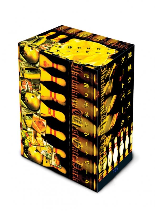 池袋ウエストゲートパーク Blu-ray COMPLETE BOX