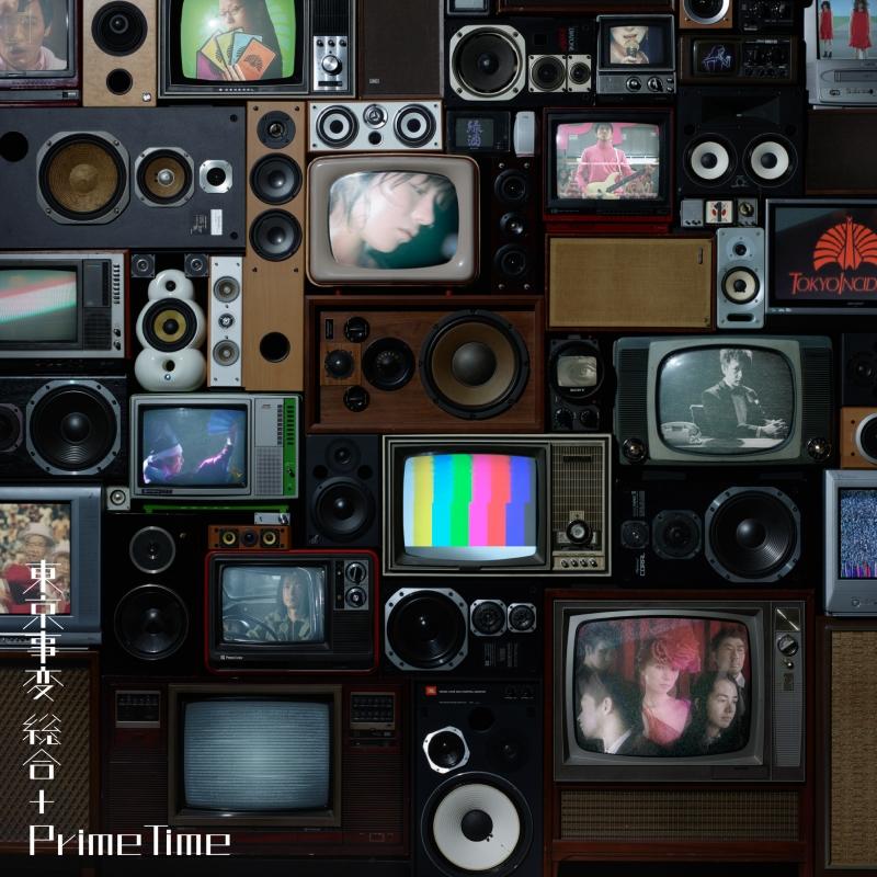 総合 【生産限定盤】(2CD+Blu-ray+Cassette Tape)