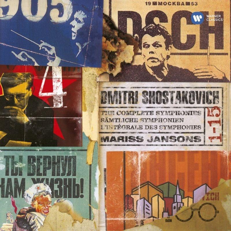 Complete Symphonies : Mariss Jansons / Bavarian Radio Symphony, Berlin Philharmonic, Vienna Philharmonic, etc (10CD)