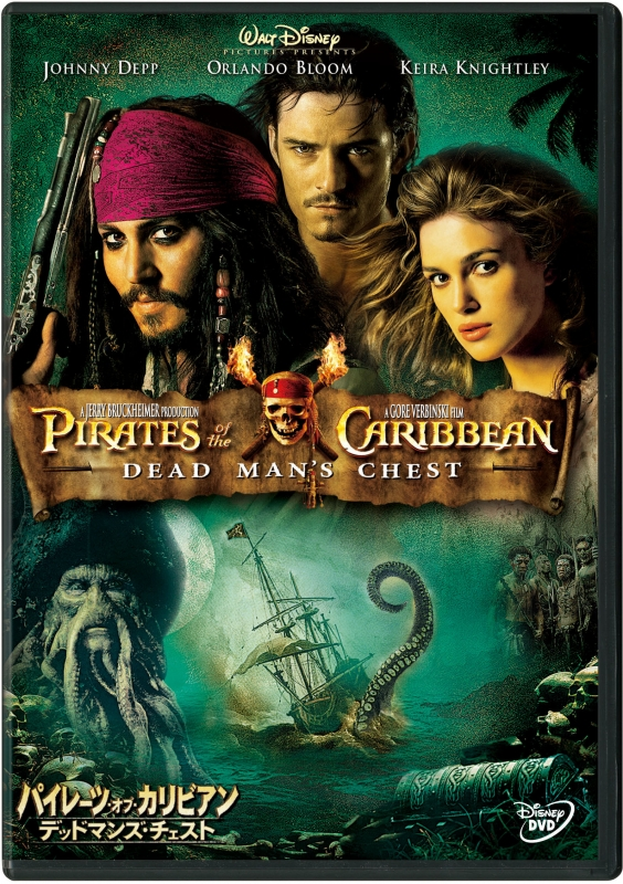 カリビアン パイレーツ 声優 オブ パイレーツオブカリビアン最後の海賊の主要キャラクターの声優はだれ?