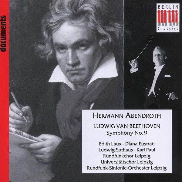 交響曲第9番『合唱』 ヘルマン・アーベントロート&ライプツィヒ放送 ...