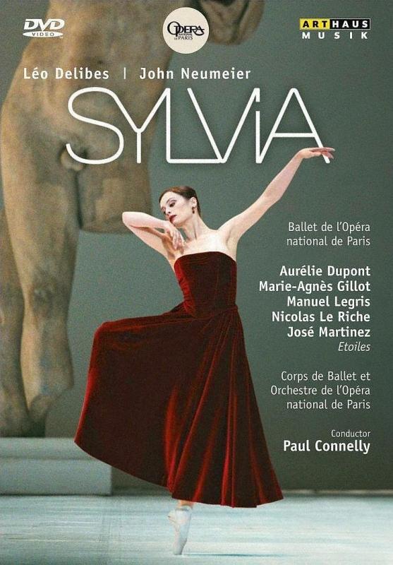 『シルヴィア』ノイマイヤー版 オーレリー・デュポン、マニュエル・ルグリ、パリ・オペラ座バレエ(2005)