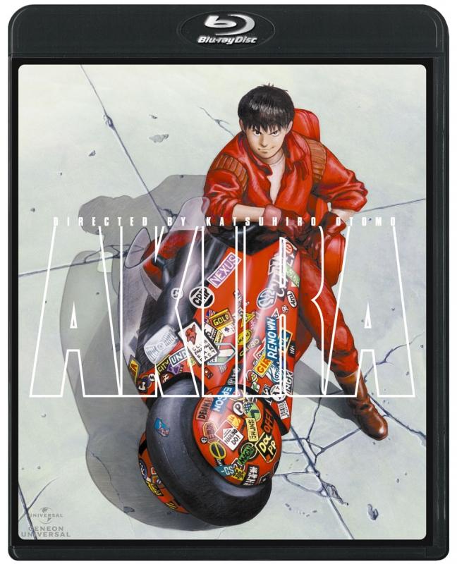 大友克洋 akira 予言 東京五輪やコロナはほんの序章?映画『AKIRA』予言12選!あらすじや考...