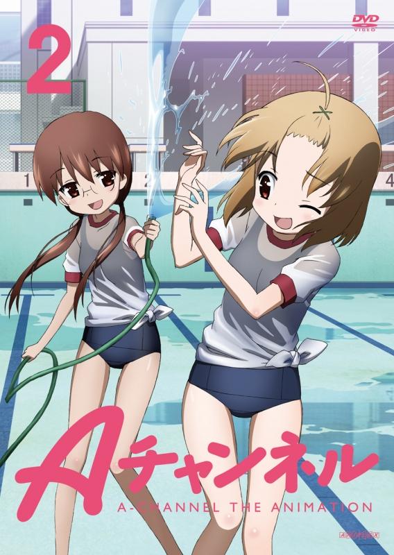 Aチャンネル 2 【DVD 通常版】