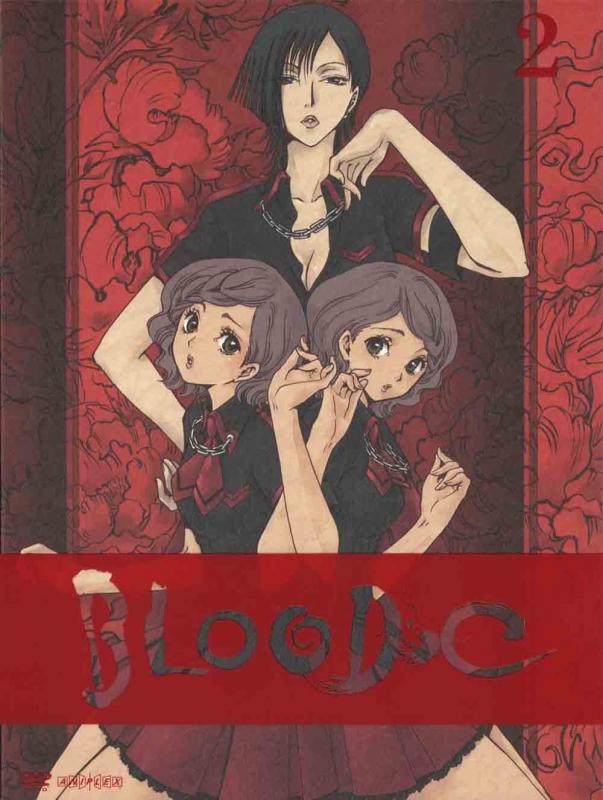 BLOOD-C 2 【完全生産限定版】