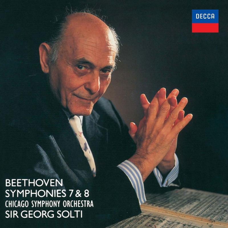 交響曲第7番、第8番 ゲオルグ・ショルティ&シカゴ交響楽団(1988)