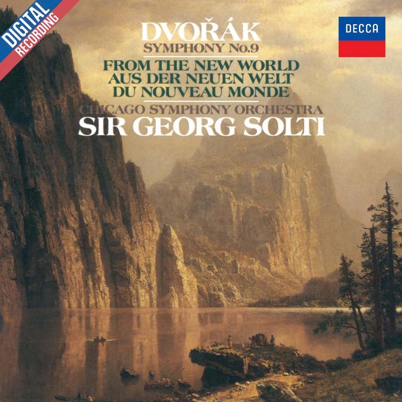 交響曲第9番『新世界より』 ゲオルグ・ショルティ&シカゴ交響楽団