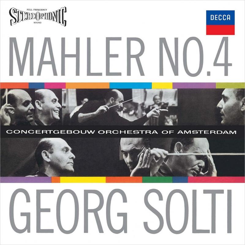 交響曲第4番 ゲオルグ・ショルティ&コンセルトヘボウ管弦楽団
