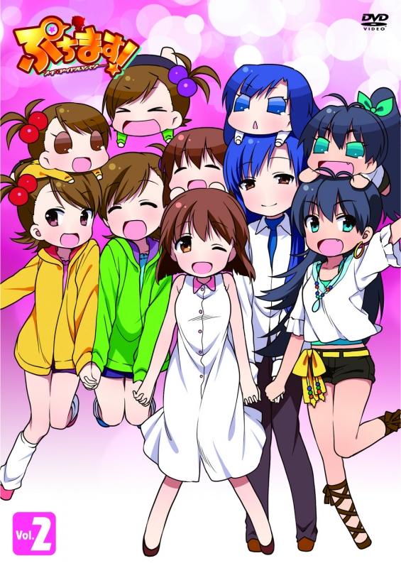 ぷちます! -プチ・アイドルマスター-Vol.2