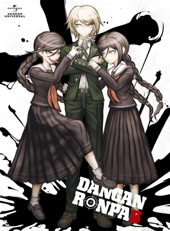ダンガンロンパ THE ANIMATION 第5巻 【初回生産限定版】