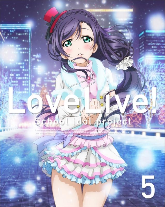 ラブライブ! 2nd Season 5 【特装限定版】
