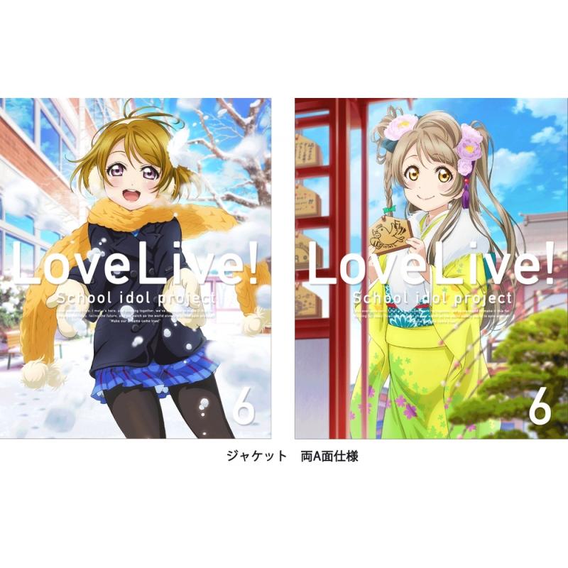 ラブライブ! 2nd Season 6 【特装限定版】