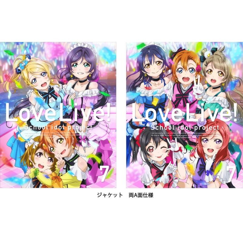 ラブライブ! 2nd Season 7 【特装限定版】