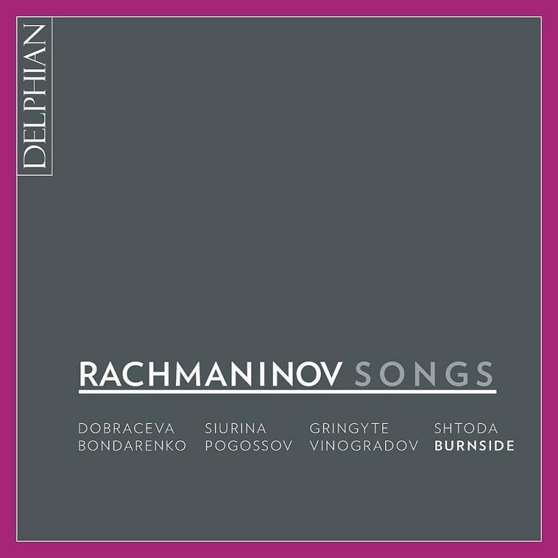 歌曲集 ドブラチェヴァ、シウリナ、グリンガイト、シュトーダ、ボンダレンコ、ポゴソフ、ヴィノグラードフ、バーンサイド(3CD)
