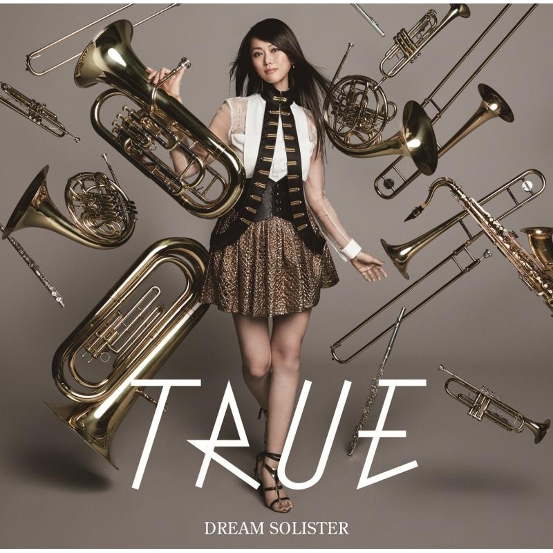 DREAM SOLISTER 【アーティスト盤】 / TVアニメ『響け!ユーフォニアム』OP主題歌