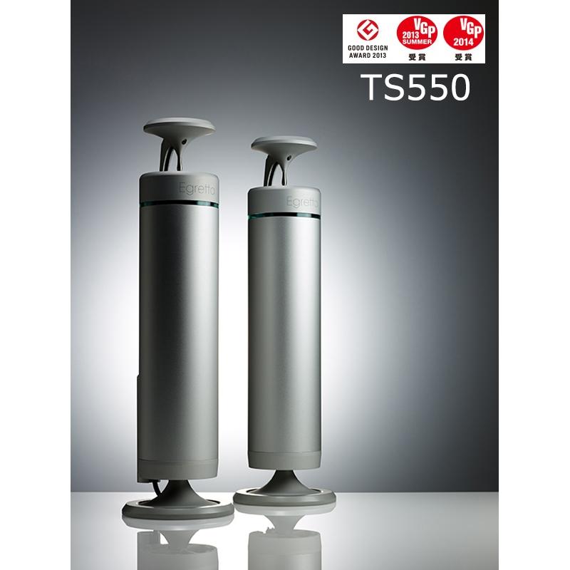 ナチュラルサウンド・スピーカー TS550 アクティブタイプスピーカー