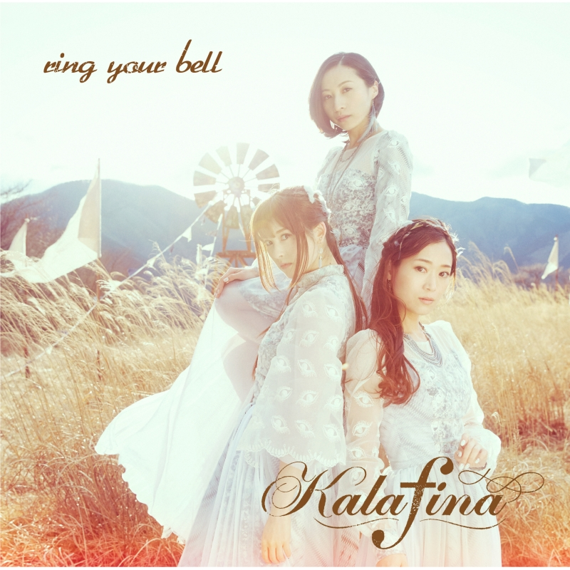 ring your bell 【初回生産限定盤A (CD+DVD)】