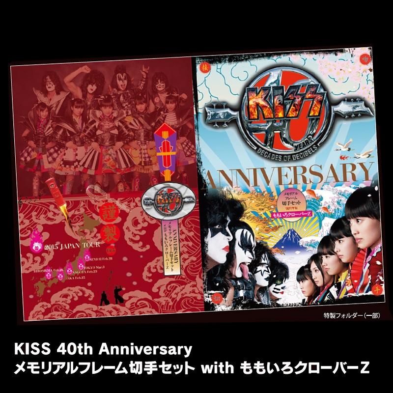 KISS 40th Anniversary メモリアルフレーム切手セット with ももいろクローバーZ