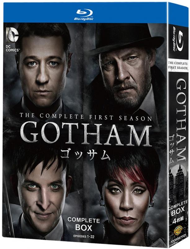 GOTHAM/ゴッサム <ファースト・シーズン> コンプリート・ボックス (4枚 組)
