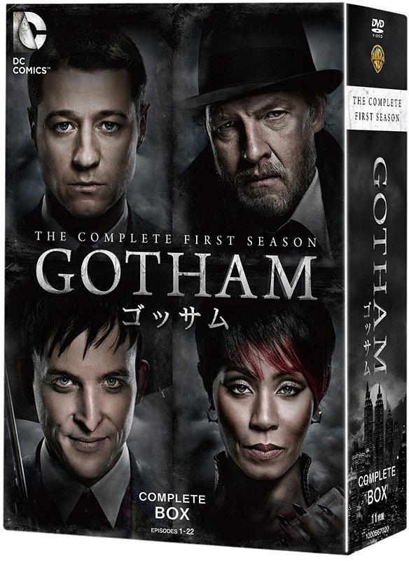 GOTHAM/ゴッサム <ファースト・シーズン> コンプリート・ボックス (11枚 組)