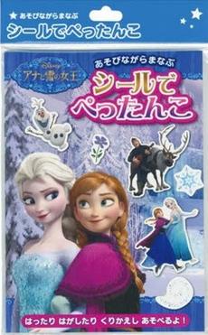 シールでぺったんこアナと雪の女王