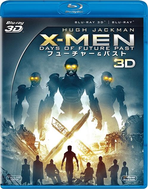 X-MEN:フューチャー&パスト 3D・2Dブルーレイセット