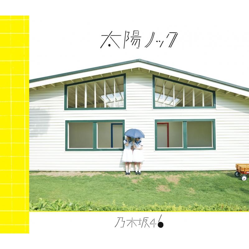 Taiyo Nokku (+DVD)[Type-A]
